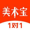 美术宝1对1app安卓版1.9.5