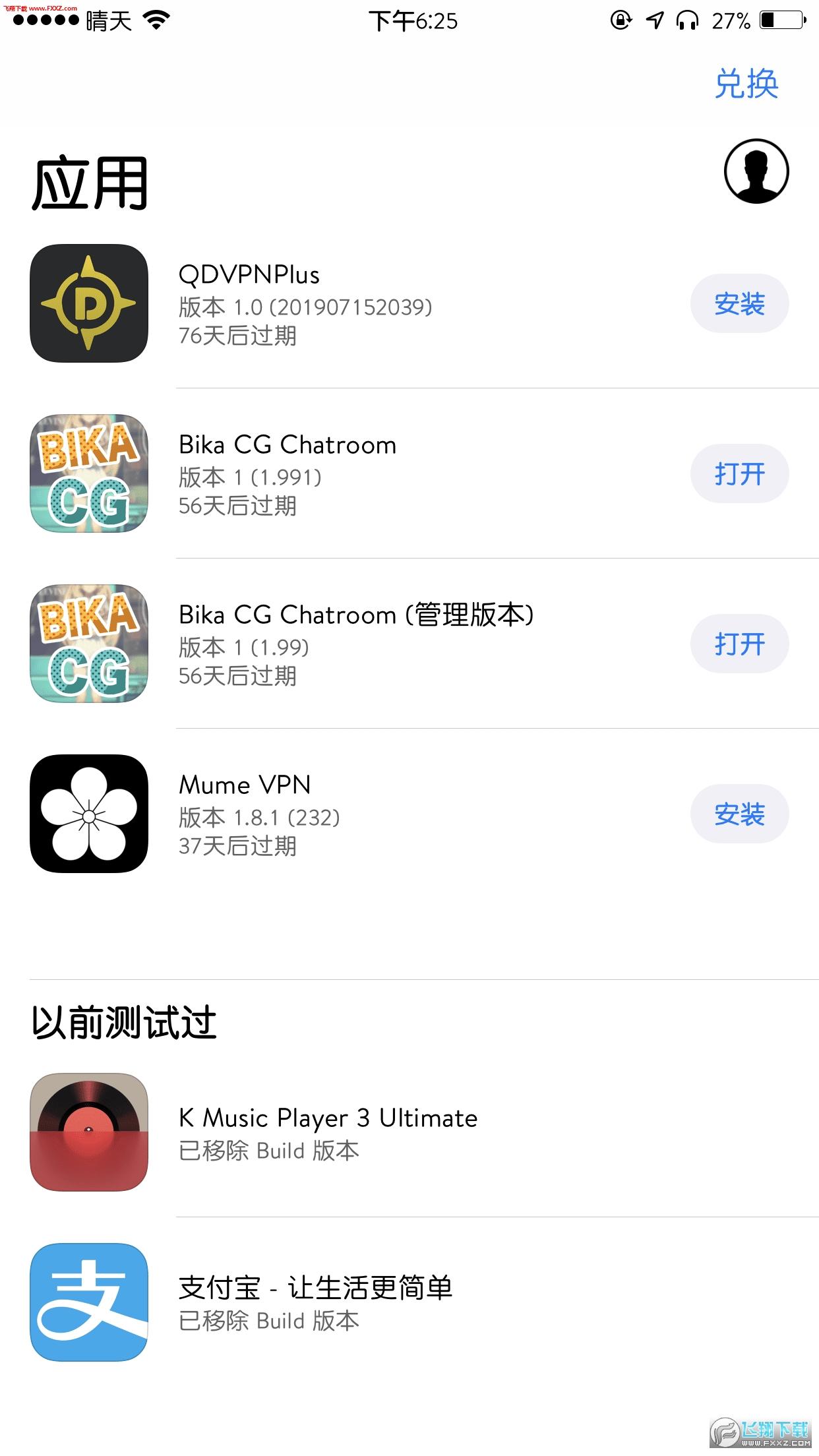 Bika cg最新安卓版v2.3.5截图0