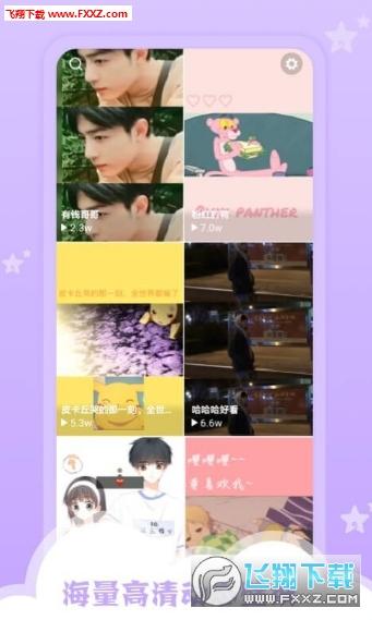 小萌妖app安卓版1.0.0截图0