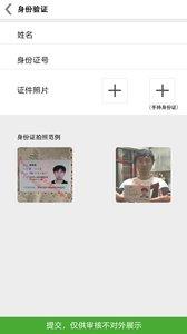 淘人群app官方版1.1.14截图3