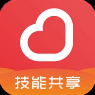 匠心技能共享安卓版v1.0