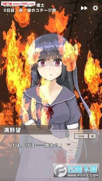 下一个是谁迈向死亡的倒数中文版