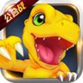 数码大冒险小米最新版1.3.2.47813