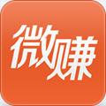 微赚广告联盟app最新版 1.0