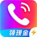 来电秀极速版app官方版v1.0.5