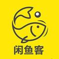 闲鱼客app最新版1.0.0