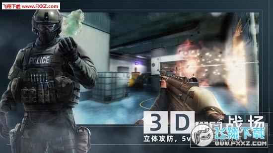 代号f2游戏v1.0截图1
