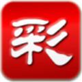 彩霸娱乐彩票手机版 v1.0