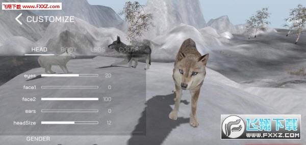 Wolf online 2破解版手游1.3.3截图1