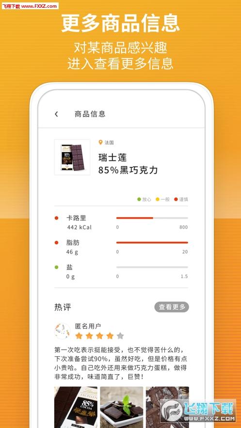 识品app官方版v1.0截图0