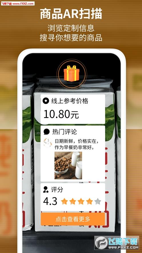 识品app官方版v1.0截图2