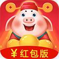 养猪大亨红包破解版1.0
