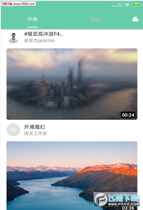老鸭视频app官方版v1.0.0截图0
