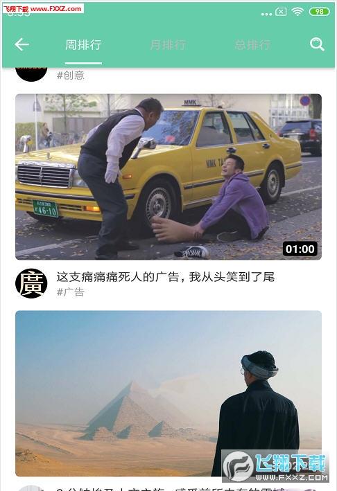 老鸭视频app官方版v1.0.0截图1