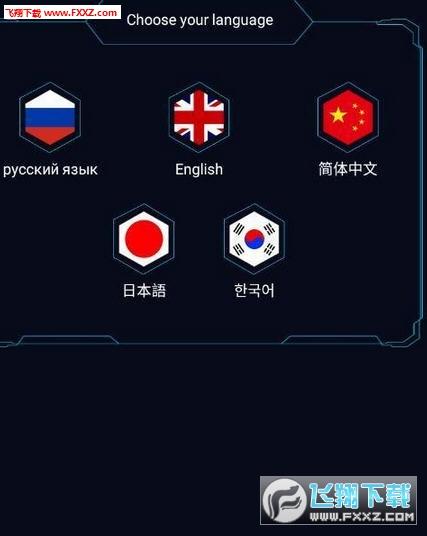 Cryptozoic区块链安卓版v1.0.0截图2