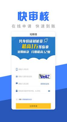 富雄钱包app1.0截图1