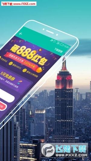 云雀速贷app1.0截图0