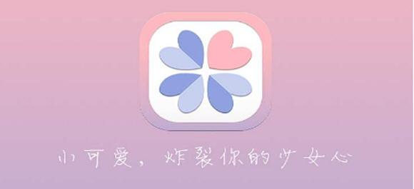 小可爱app_小可爱最新版_小可爱二维码