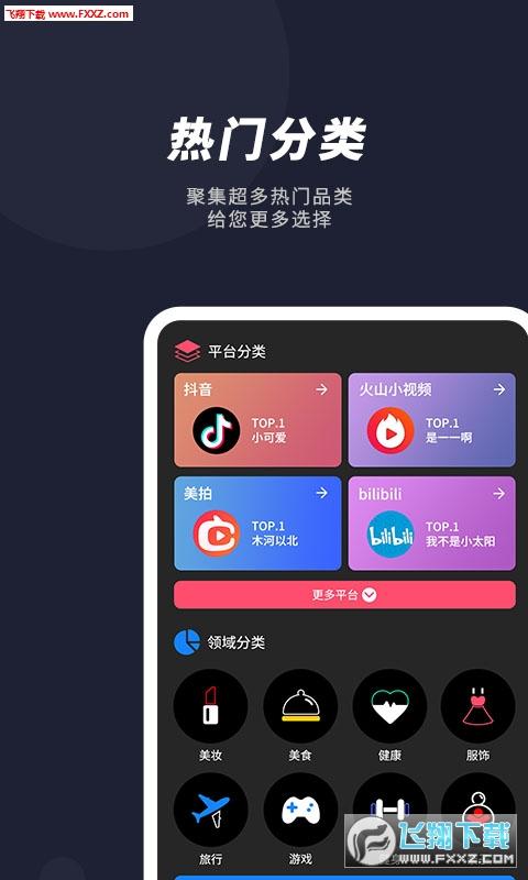 米八八app手机版1.0截图2