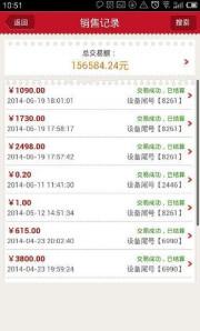 乐喜彩票网客户端appv1.1 安卓版截图2