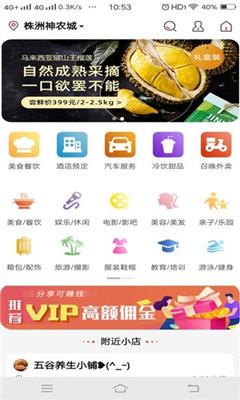 省银子appv1.0截图2