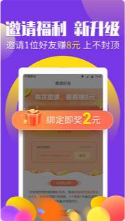 边玩边赚app官方版v1.0.0截图0