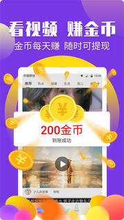 边玩边赚app官方版v1.0.0截图1