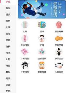 乐省乐赚app手机版v1.0.0截图2