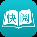快阅小说全本免费版1.2.8