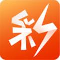 金皇朝4彩票平台app v1.0