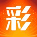 汇彩国际彩票app v1.0
