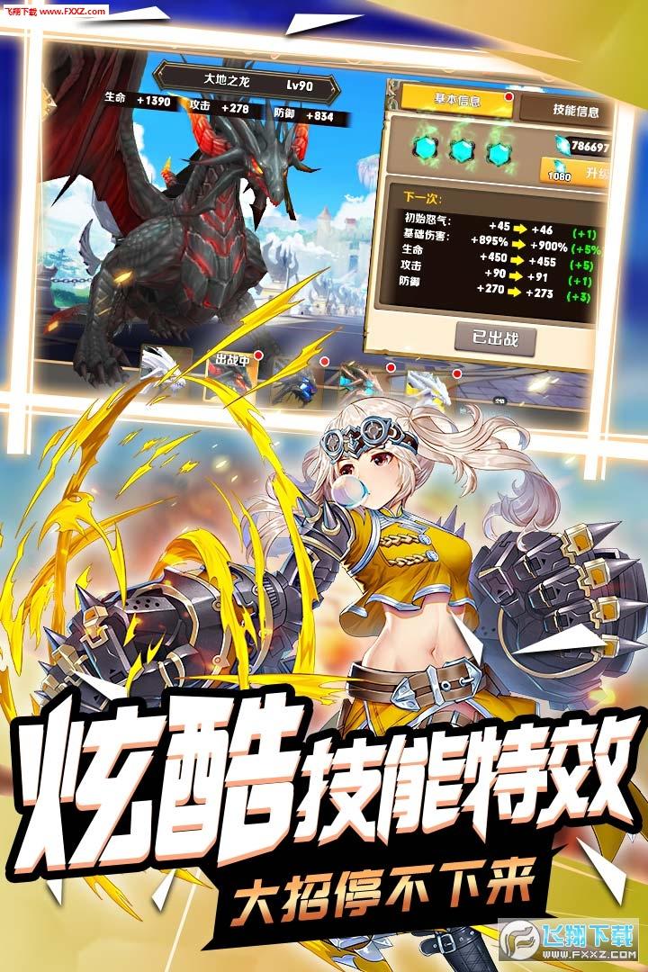 修�_王九游版0.0.1.0截�D0