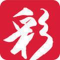 天虎彩票计划软件app v1.0
