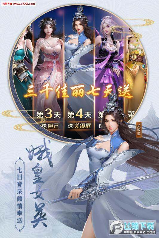 百人龙凤九游版3.1.8截图2