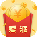 爱派任务app官方版 1.0