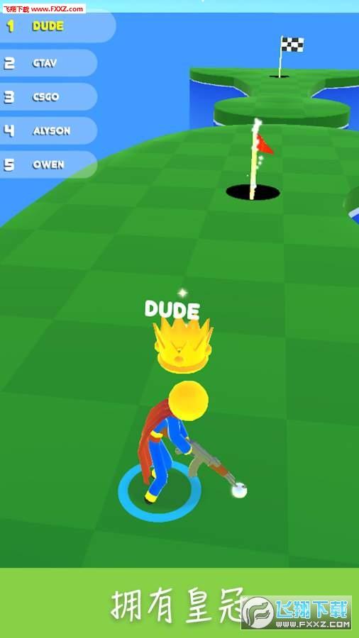 高尔夫竞赛手游v1.5.0截图0