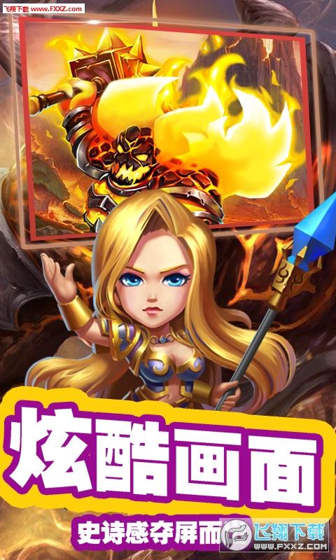 星姬英雄超V版v1.0截图3
