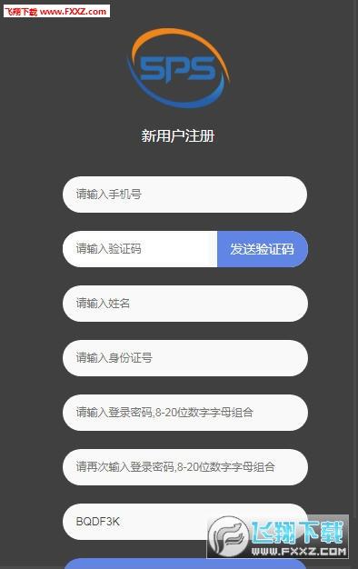 5PS区块链app官方版1.0.3截图0