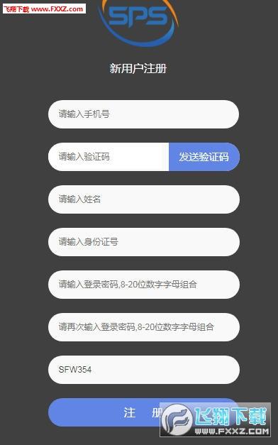 5PS区块链app官方版1.0.3截图2