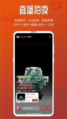爱直拍app官方版1.2.1截图2