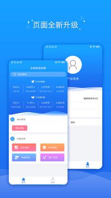 全��旅游�O管app