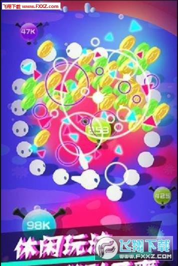 疯狂细胞1.0.1截图1