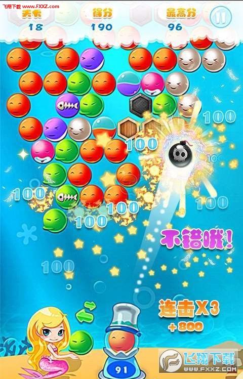 开心泡泡鱼手机版1.3截图0