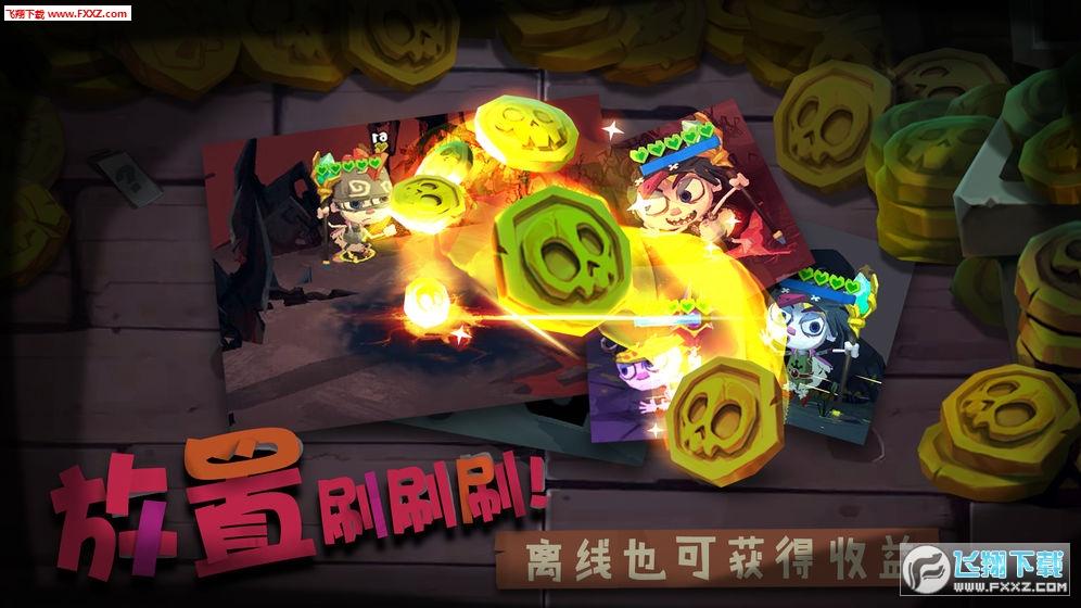 Solo Knight手游v1.0.3截图2