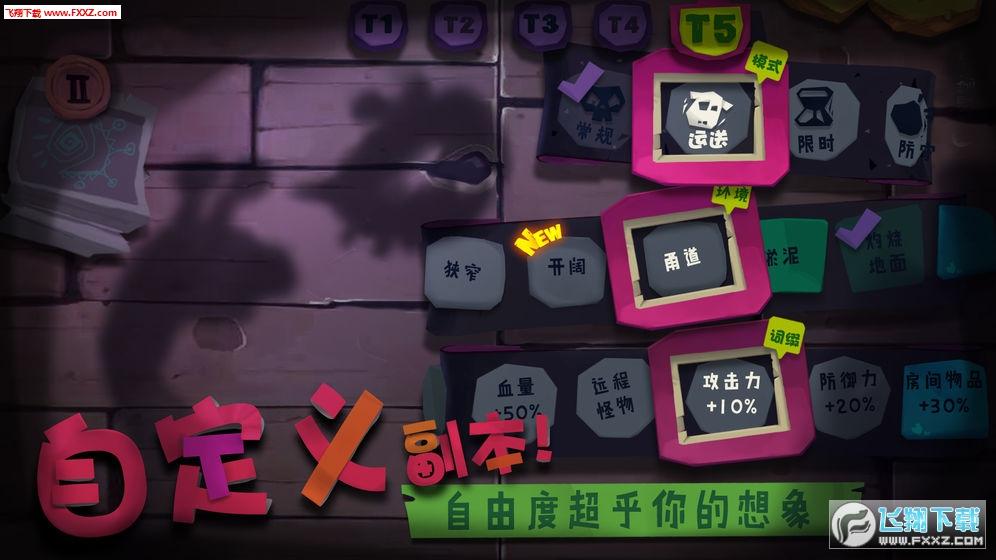 Solo Knight手游v1.0.3截图3