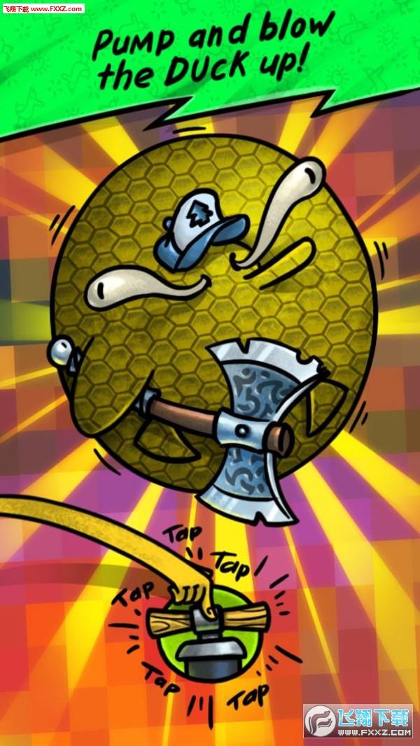 魔性酷鸭鸭安卓版v1.6.1截图0