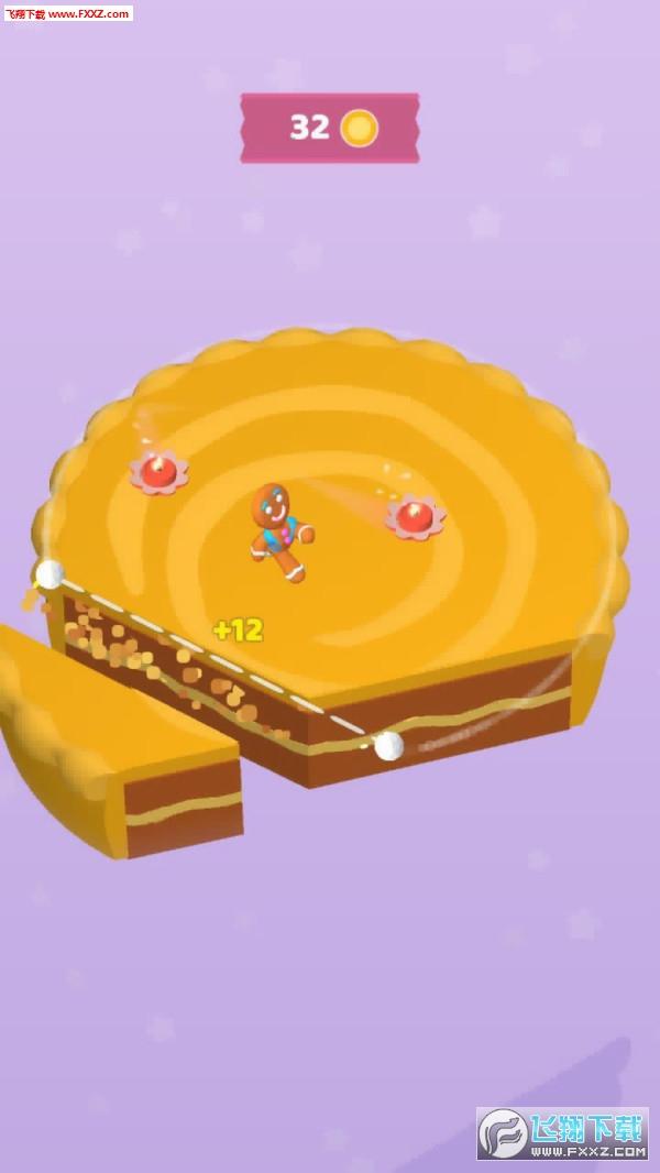蛋糕小姜人安卓版v1.0.3截图2
