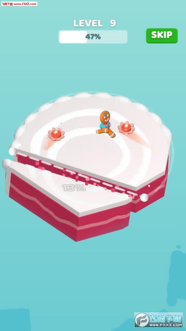 蛋糕小姜人安卓版v1.0.3截图0