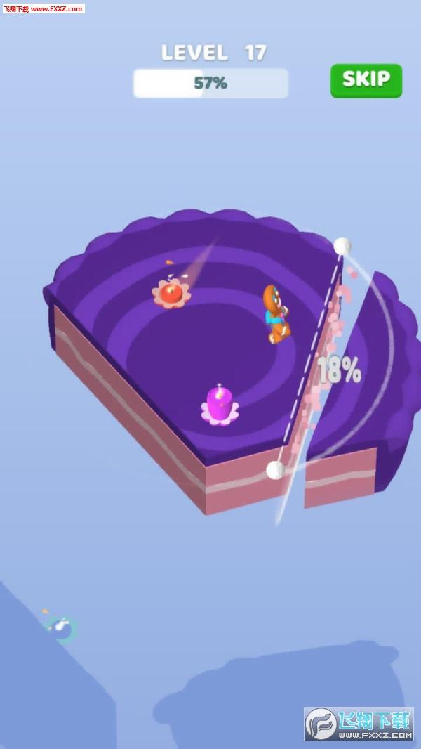 蛋糕小姜人安卓版v1.0.3截图1