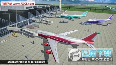 飞机着陆模拟器2019手游v1.0截图0